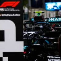 Bottas breaks Lauda's age-old record